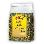 Sabzi Ash Persian Herb Mix - 50g